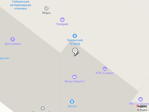 Спасские ворота-М на карте Перми