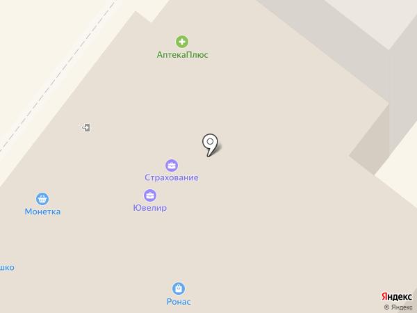 Rotana на карте Перми