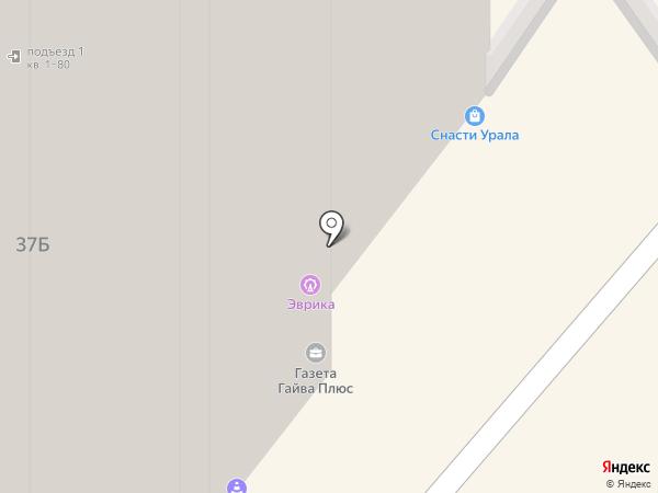 Рай рыбака на карте Перми
