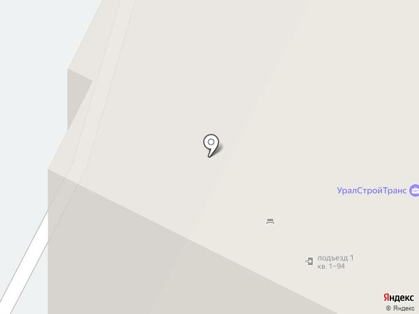 Уинская, 3а, ТСЖ на карте Перми