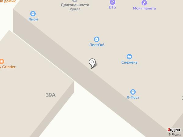 Магазин трикотажа и белья на карте Перми