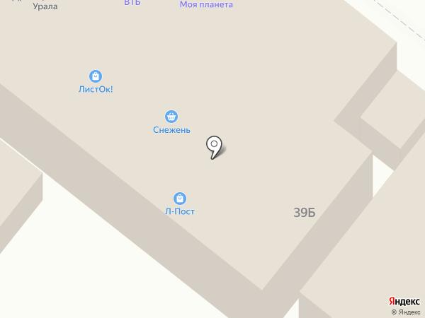 БЕГЕМОТиК на карте Перми