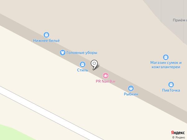 Рыбкин на карте Перми