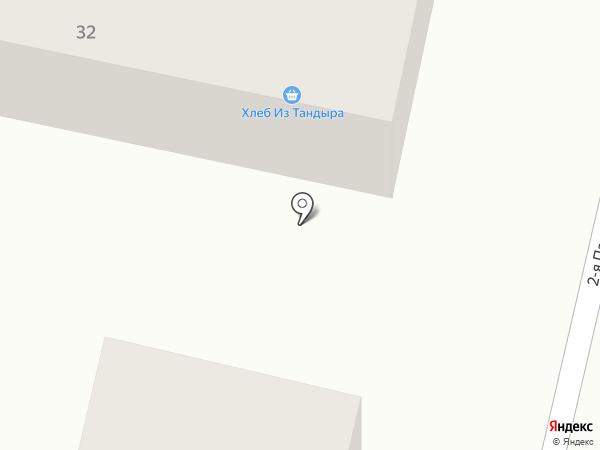 Приходько Д.Д. на карте Перми