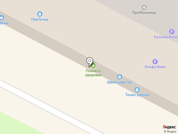 Магазин одежды для малышей на карте Перми