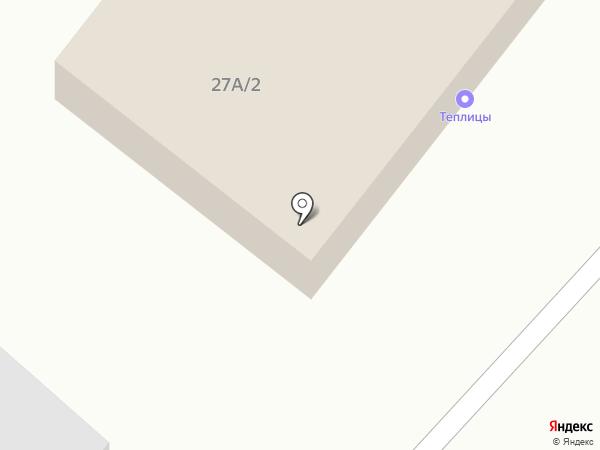 Уралтрейд на карте Перми