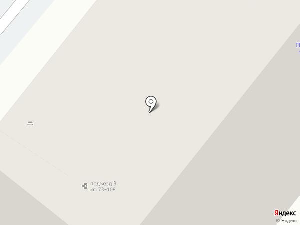 Многопрофильная компания на карте Перми