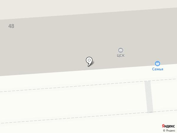 Банкомат, Альфа-Банк на карте Перми