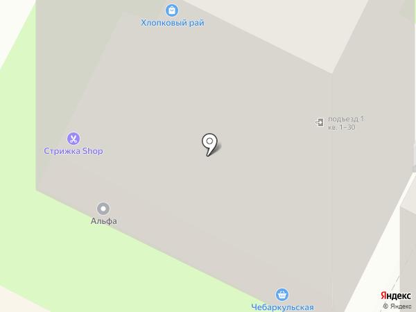 ВИПСИЛИНГ на карте Перми