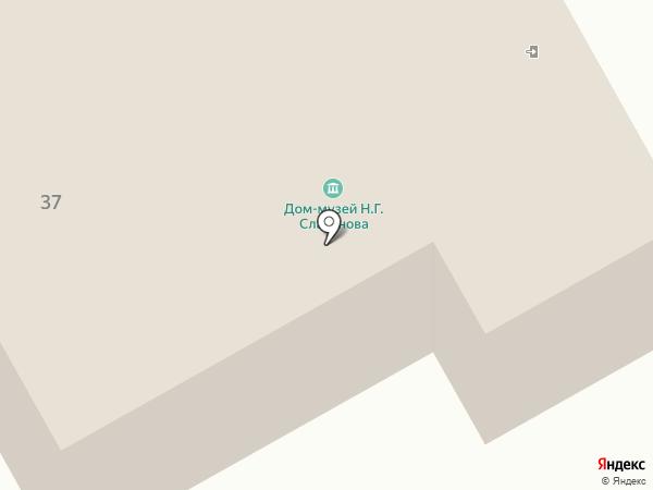 Мемориальный дом-музей Н.Г. Славянова на карте Перми