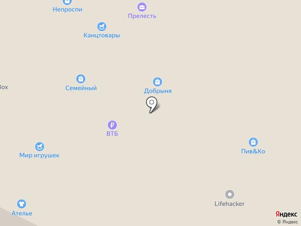 KatrinPak на карте Перми