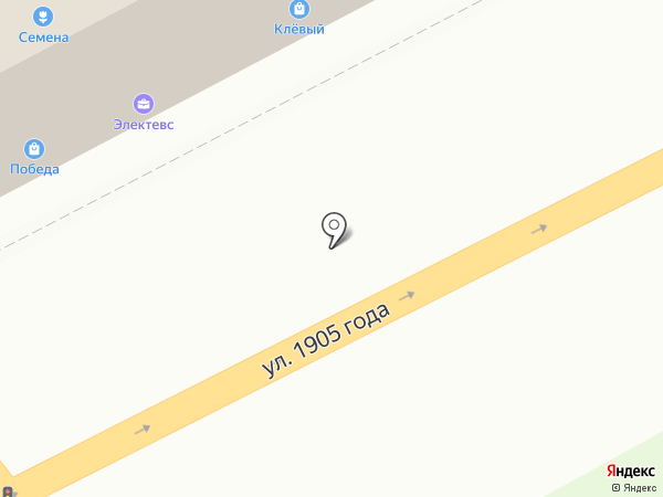 Магазин запчастей для бытовой техники на карте Перми