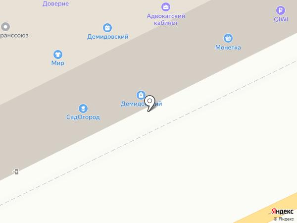 Доверие на карте Перми