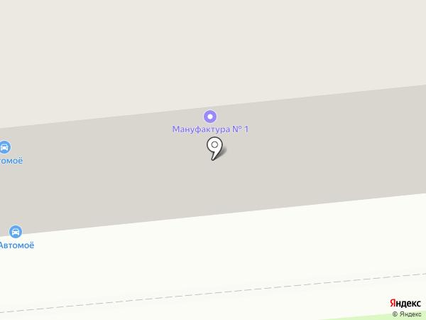 Швейное ателье-магазин на карте Перми
