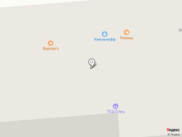 Пенное место на карте Перми