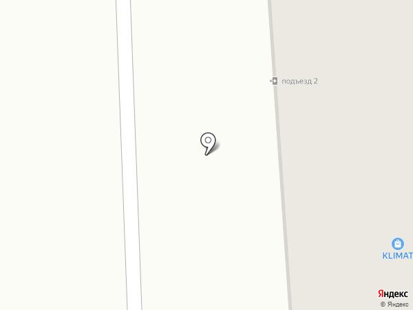 Аптека №210 на карте Звездного