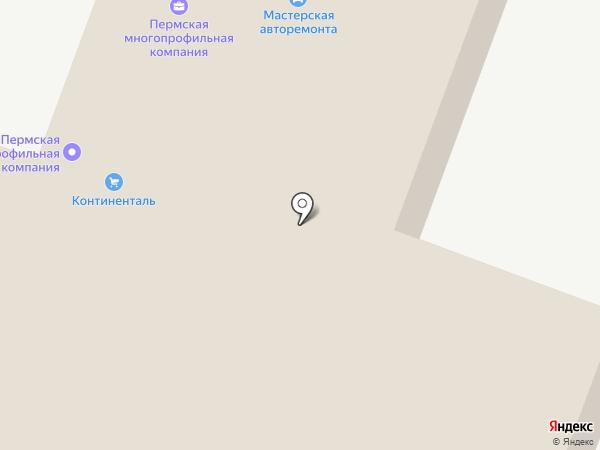 Мир рекламы на карте Перми