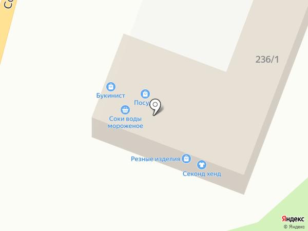 Секонд-хенд на карте Перми