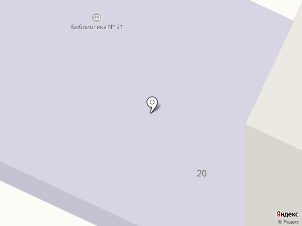 Santorini на карте Перми