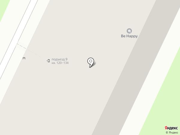 Жасмин на карте Перми