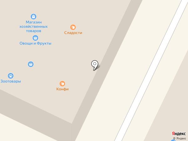 Киоск по продаже яиц на карте Перми