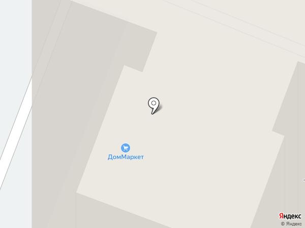 ДомМаркет на карте Перми