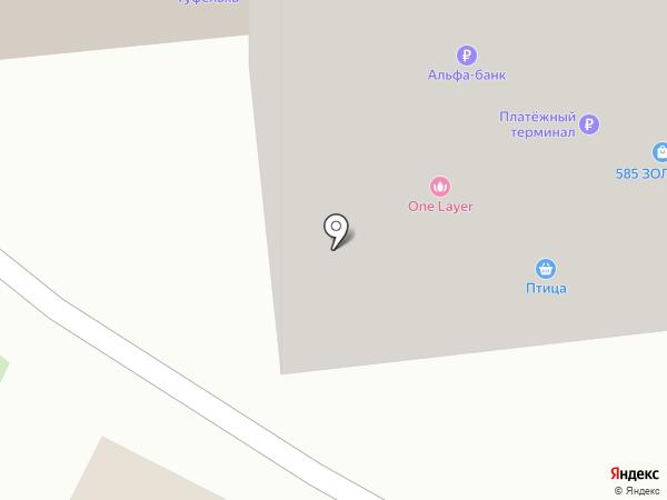 Все с иголочки на карте Перми