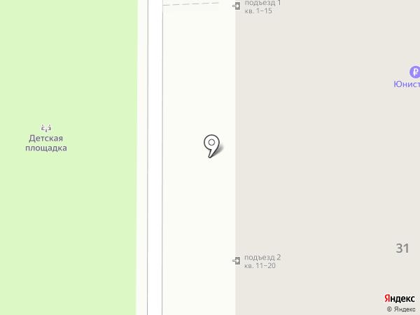 Общественная приемная депутата Пермской городской Думы Хисаева Р.Н. на карте Перми