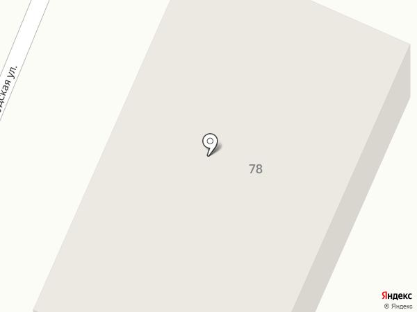 А-59 на карте Перми