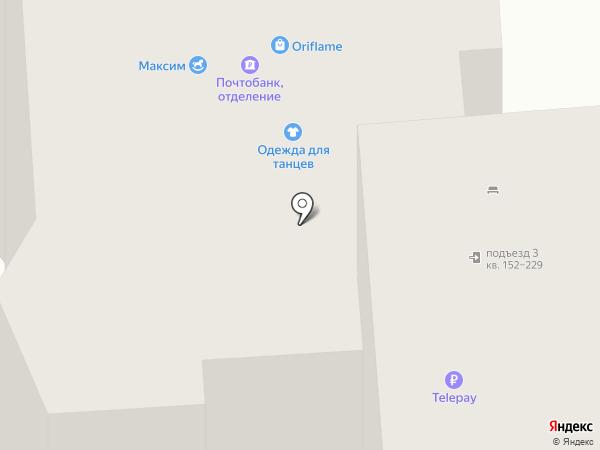 Мир камня на карте Перми