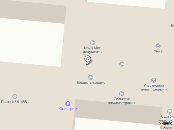 Почтовое отделение с. Бершеть на карте Бершетя