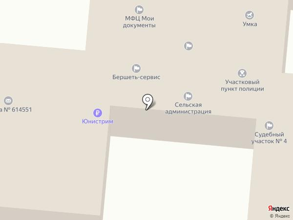Швейная мастерская на карте Бершетя