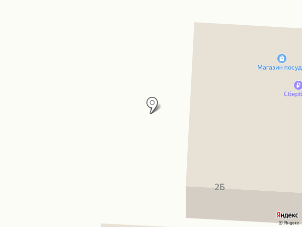 Банкомат, Сбербанк, ПАО на карте Бершетя