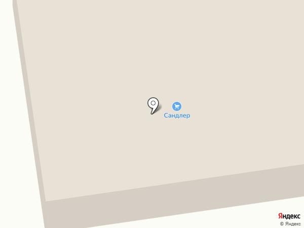 Сандлер на карте Бершетя