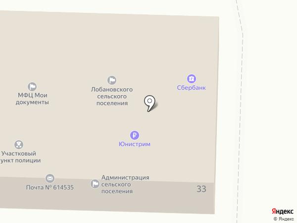 Пермский краевой многофункциональный центр предоставления государственных и муниципальных услуг на карте Мулянки