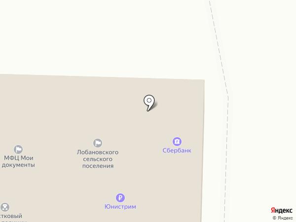 Участковый пункт полиции на карте Мулянки