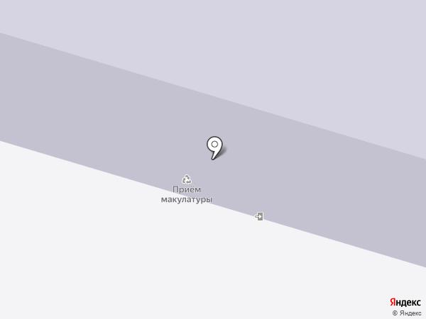 Средняя общеобразовательная школа №79 на карте Перми