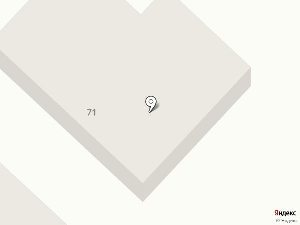 Афина на карте Перми
