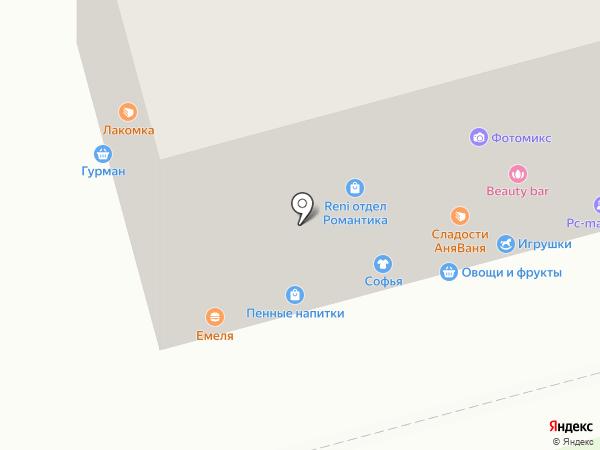 Лакомка на карте Перми