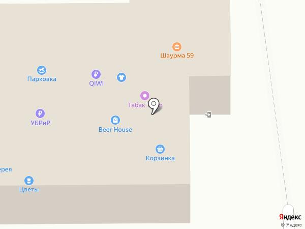 Майские Деликатесы на карте Перми