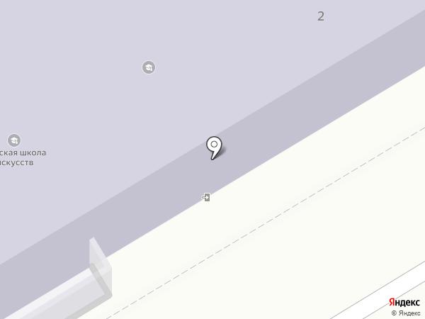 Детская школа искусств на карте Усолья