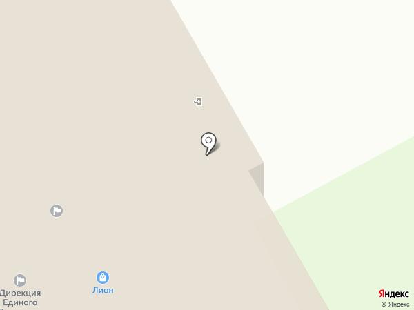 Пермский краевой многофункциональный центр предоставления государственных и муниципальных услуг на карте Усолья