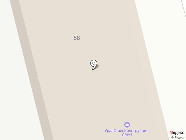 Новый дом на карте Березников