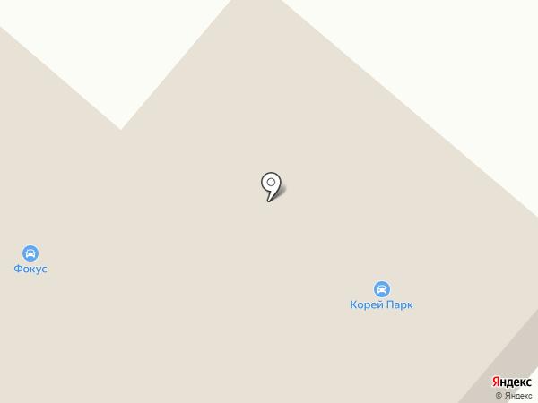 GigaOil на карте Березников