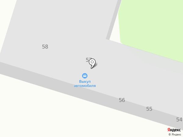 Компания по выкупу автомобиля на карте Березников