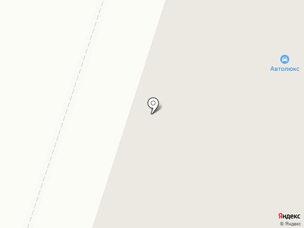 АВТОлюкс на карте Березников