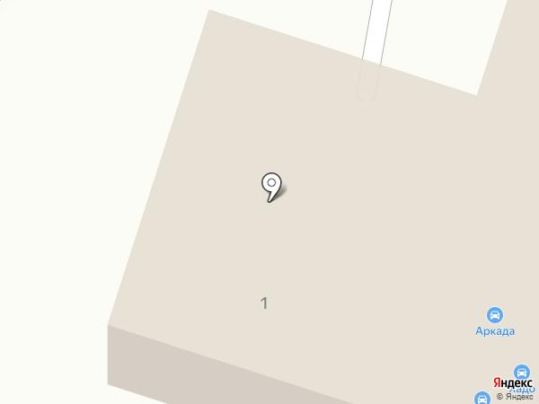 Аркада на карте Березников