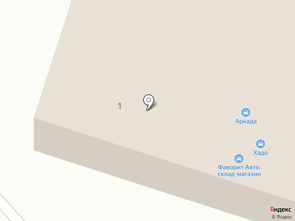 Центральный Авторынок на карте Березников