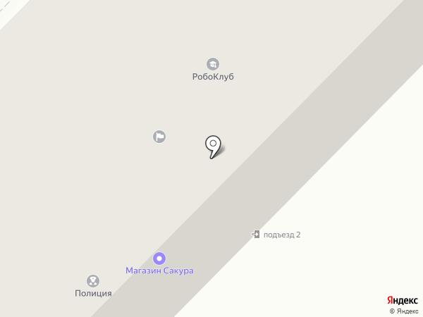 Авиценна на карте Березников