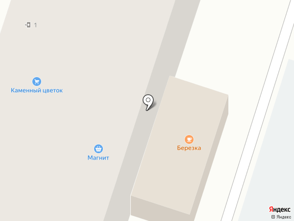 Qiwi на карте Березников